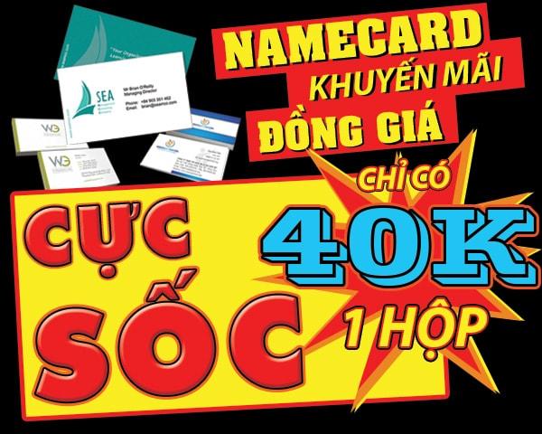 quảng cáo name card