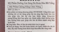 in tem phu san pham (2)